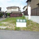 加古郡播磨町古宮 売土地