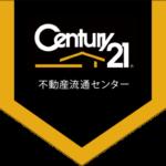 加古川のイベント情報盛りだくさんのサイトを5つご紹介いたします。